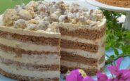 ΠΟΛΙΤΙΚΗ ΚΟΥΖΙΝΑ: Τούρτα καρυδόπιτα με ζαχαρωμένα καρύδια