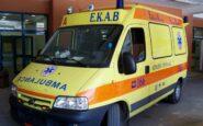 Θεσσαλονίκη: ΙΧ παρέσυρε μοτοσικλέτα- Εγκατέλειψε δύο τραυματίες και εξαφανίστηκε (ΦΩΤΟ & VIDEO)