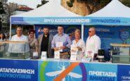 Παρών ο Δήμος Ωραιοκάστρου στην διήμερη ενημερωτική εκδήλωση της ΠΚΜ  για την προστασία από τα κουνούπια