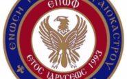 Συγκροτήθηκε σε σώμα το νέο Διοικητικό Συμβούλιο της ΕΝΩΣΗΣ ΠΟΝΤΙΩΝ ΩΡΑΙΟΚΑΣΤΡΟΥ ΚΑΙ ΦΙΛΩΝ
