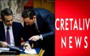 Και το Creta Live επιστρέφει τα χρήματα της καμπάνιας «Μένουμε Σπίτι» κάνοντας λόγο για «μνημείο κακοδιαχείρισης δημόσιου χρήματος»
