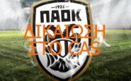 Γροθιά στο στομάχι η ανακοίνωση του CAS: «Λάθος των δικαστών της ΕΠΟ – Προκάλεσε επιπτώσεις στο ελληνικό ποδόσφαιρο»