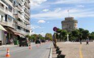Θεσσαλονίκη: Κατεβαίνει στο οδόστρωμα ο ποδηλατόδρομος της Λ. Νίκης