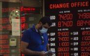Η μαύρη Πέμπτη της τουρκικής οικονομίας