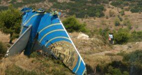 Σαν σήμερα 14 Αυγούστου: Τα σημαντικότερα γεγονότα της ημέρας στο RealOraiokastro.gr