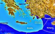 Δώσαμε 4.600 τετραγωνικά χιλιόμετρα ελληνικής ΑΟΖ στην Αίγυπτο;