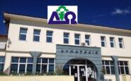 Παράταση υποβολής αιτήσεων στη δράση «Εναρμόνιση οικογενειακής και επαγγελματικής ζωής 2020-2021»