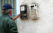 Εφάπαξ ειδικό βοήθημα για επανασύνδεση παροχής ηλεκτρικού ρεύματος