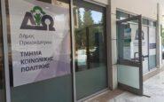 Ευχαριστήρια επιστολή στο «Μπορούμε» για τη στήριξη του Κοινωνικού Παντοπωλείου Δήμου Ωραιοκάστρου