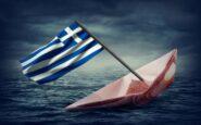 Η Ελλάδα με «σπασμένα φρένα»!-Πάμε για 215% χρέος επί του ΑΕΠ!
