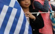 Με πανελλήνιες η απόκτηση ελληνικής ιθαγένειας -Τι προβλέπει το νομοσχέδιο