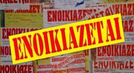 Θεσσαλονίκη: Ξενοικιάζονται καταστήματα – «Θα κλείσει το 30% των μαγαζιών»