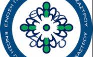 Έρευνα της Ένωσης Γονέων και Κηδεμόνων του Δήμου Ωραιοκάστρου για τα σχολεία