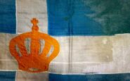 Ντοκουμέντο: Πώς ένας Γερμανός επέστρεψε στην Ελλάδα τη Σημαία του θρυλικού Ρούπελ