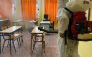 Ξεκίνησε πρόγραμμα συστηματικών απολυμάνσεων σε όλα τα σχολεία του Δήμου Ωραιοκάστρου