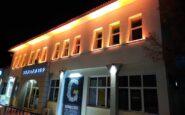 Πορτοκαλί φωτίστηκε το Δημαρχείο Ωραιοκάστρου: Μήνυμα για την Εξάλειψη της Βίας κατά των Γυναικών