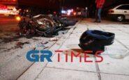 """Θεσσαλονίκη: Τρομακτικό τροχαίο στα Διαβατά – Η μοτοσικλέτα έγινε """"μπάλα φωτιάς"""" – ΒΙΝΤΕΟ"""