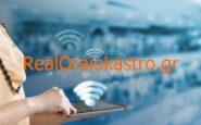 Ταχύτητα ίντερνετ: Τα 8 αντικείμενα που «χαλάνε» το σήμα του Wi – Fi στο σπίτι