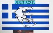Γιατί εκτοξεύεται ο δείκτης των θανάτων στην Ελλάδα;
