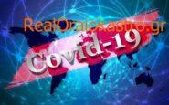 Στους 346.000 οι θάνατοι από COVID-19 στην Δυτ. Ευρώπη έναντι 85.000 στην Ανατολική: Που οφείλεται η «χαοτική» διαφορά;