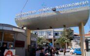 Αποπειράθηκε να αυτοκτονήσει ασθενής με κορονοϊό στο Ιπποκράτειο
