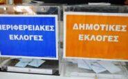 Ο σκεπτικισμός των δημάρχων της Θεσσαλονίκης και το κρίσιμο 42%