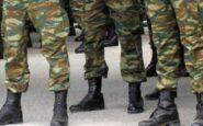 Συναγερμός σε στρατόπεδο με αρκετά κρούσματα – Τι ρόλο παίζει η χωρητικότητα του στρατοπέδου