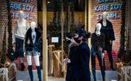 Νέα οδηγία της ΕΛ.ΑΣ. για τα καταστήματα: Πώς βεβαιώνονται πρόστιμα με τα πολλαπλά SMS