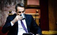 Πήρε πίσω το πρόστιμο των 500 ευρώ ο Κ.Μητσοτάκης μετά τις σφοδρές αντιδράσεις