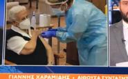 23 ηλικιωμένοι έχασαν τη ζωή τους μετά το εμβόλιο στη Νορβηγία