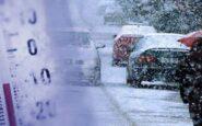 Χιόνια γύρω από τη Θεσσαλονίκη – Ραγδαία πτώση θερμοκρασίας