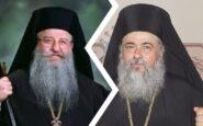 Άνθιμος VS Βαρνάβας: Η εκκλησία δεν έχει μια άποψη για τη ΔΕΘ
