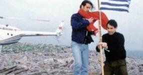 Σαν σήμερα 27 Ιανουαρίου: Τα σημαντικότερα γεγονότα της ημέρας στο RealOraiokastro.gr