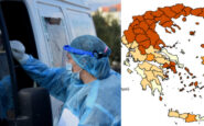 Στα 516 τα νέα κρούσματα κορονοιού, 27 θάνατοι, 300 διασωληνωμένοι – Η γεωγραφική κατανομή