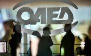 ΟΑΕΔ: Αυξήθηκαν οι εγγεγραμμένοι άνεργοι το Δεκέμβριο (πίνακες)