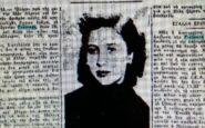 Η φόνισσα του κρεοπώλη της Κυψέλης – Ήταν κοντή και δεν την ήθελε!