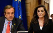 Σφοδρή επίθεση της Μπακογιάννη σε Σαμαρά: «Όταν ήσουν πρωθυπουργός άλλα έκανες»