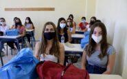 Γυμνάσια-Λύκεια: Πότε οι καθηγητές μπορούν να μην βάλουν βαθμό στο Α' τετράμηνο