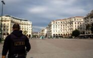 Πώς θα δείτε αν σουπερμάρκετ είναι εντός δήμου ή 2 χλμ στη Θεσσαλονίκη