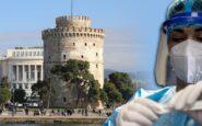 Νέο υψηλό αριθμό κρουσμάτων κατέγραψε ηΘεσσαλονίκη: 2.301 νέα κρούσματα-452 διασωληνωμένοι και 41 νεκροί