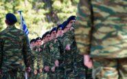 Στρατιωτική θητεία: Ποιοι φαντάροι κάνουν 12μηνο, ποιοι 9μηνο – Η απόφαση
