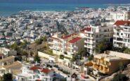 Στο gov.gr το Κτηματολόγιο – Ψηφιακή πρόσβαση σε όλα τα στοιχεία για τα ακίνητα