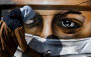 Iσραήλ: Η χρήση προστατευτικής μάσκας παύει να είναι υποχρεωτική στους εξωτερικούς χώρους