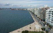 Νέα στοιχεία: Μείωση κορωνοϊού δείχνουν τα λύματα στη Θεσσαλονίκη (ΠΙΝΑΚΕΣ)