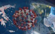 Η Γεωγραφική και Ηλικιακή κατανομή: 1.402 νέα κρούσματα – 647 οι διασωληνωμένοι, 56 νεκροί