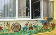Με παραμυθένιες παραστάσεις «ζωντάνεψαν» οι τοίχοι του 5ου Νηπιαγωγείου Ωραιοκάστρου