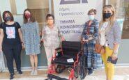Ο Σύλλογος Γυναικών Ωραιοκάστρου «Η Αρίστη» δώρισε αναπηρικό αμαξίδιο στο Τμήμα Κοινωνικής Πολιτικής του Δ. Ωραιοκάστρου