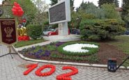 Δ. Ωραιοκάστρου και ΕΠΩΦ τίμησαν τη μνήμη των θυμάτων της Γενοκτονίας του Ποντιακού Ελληνισμού