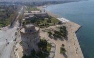 Θεσσαλονίκη: Αύξηση 89% του ιικού φορτίου στα λύματα