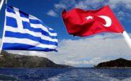 Έρευνα σε Ελλάδα και Τουρκία: Πώς βλέπουν οι πολίτες τους γείτονές τους